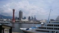 神戸ワークショップ - 日本でタイメシ ときどき ***