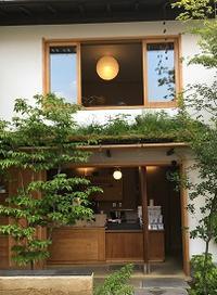 街中のウイークエンダーズコーヒー - Kyoto Corgi Cafe