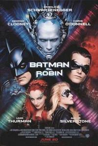 金かけりゃええ訳じゃないけどかかってないよりは良い『BATMAN & ROBIN』 - 断酒と子育ての日々