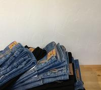 gourmet jeans LEAN&X-ZIP - Lapel/Blog