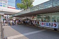 川崎ヘイトデモ抗議街宣 日中戦争80年 新宿西口意思表示 - ムキンポの exblog.jp