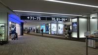 2017年夏大阪→サンパウロ搭乗記②成田国際空港にて - ハチドリのブラジル・サンパウロ(時々日本)日記