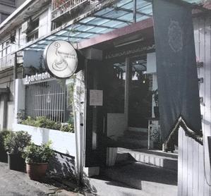 [cafe]とにかくラザニアがおいしいくつろぎカフェ「ORANGE公寓??館」(台北・MRT雙連) - 台湾のたびしおり