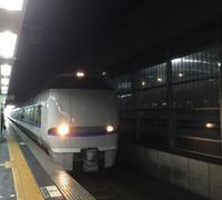 愛知・金沢・福井へ行ってきました(*^^*) ⑤ - るみえ~る くろす