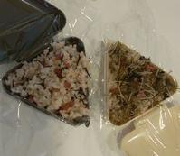 ご飯のおとも - 横浜元町のネイルサロンMAUVEの情報サイト~revue au Mauve~