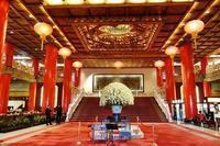我愛台湾'17~台北のランドマーク的ホテル「圓山大飯店」にチェックイン! - LIFE IS DELICIOUS!