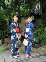雨上がり、浴衣でお出かけ。 - 京都嵐山 着物レンタル&着付け「遊月」