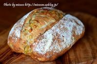 アールグレイとオレンジピールのカンパ―ニュ - 森の中でパンを楽しむ