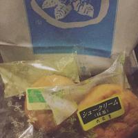 シュークリーム☆ - リラクゼーション マッサージ まんてん