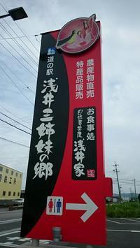 京都の道の駅(日本海側) - ぶろぐ