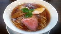 らぁ麺紫陽花 醤油らぁ麺 - 拉麺BLUES