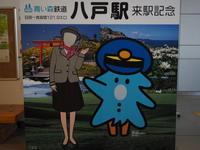 行くぜ、東北第2弾‼︎ 〜八戸線編〜その2 - 8001列車の旅と撮影記録