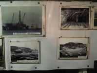 2017.04.29 カプチーノ九州旅30 池島炭鉱さるく③パネル展示 - ジムニーとカプチーノ(A4とスカルペル)で旅に出よう
