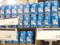 クラフトビール界の異端児、ブリュードッグが世界市場に大きく打って出る! - イギリスの食、イギリスの料理&菓子