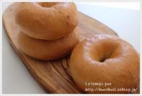 米粉ベーグルの試作。どんなベーグルがお好きでしょうか? - 大阪 堺東 パン教室 『ワンランク上の本格パン作り』 - ル・タン・ピュール -
