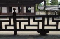 萬福寺・卍くずしの欄干 - たんぶーらんの戯言