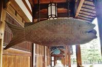 萬福寺の開梛と雲板 - たんぶーらんの戯言