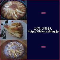 フルーツタルト風ケーキ - エゲレス暮らし