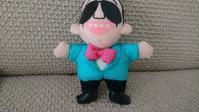 タモリさんの人形 - 工房アンシャンテルール就労継続支援B型事業所(旧いか型たい焼き)セラピア函館代表ブログ