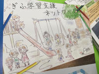 2017.7.11 政策決定過程のスピード化ー協働視点 - 松江に行こう。奈良 京都 松江。 3つの国際文化観光都市  貴谷麻以  きたにまい