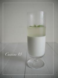 ココナッツミルクとレモンのヴェリーヌ - cuisine18 晴れのち晴れ