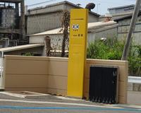 和歌山へ - こまち日和