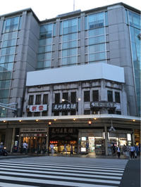 守りぬいた建物〜京都河原町四条の百貨店の一画 - 素敵なモノみつけた~☆