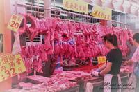 meat is sold - ★ひかるっち★の Happy spice ブログ