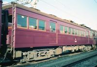 80年代 阪急943 その2 - 『タキ10450』の国鉄時代の記録