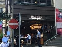 蘭桂坊にてディナー - みなみかぜの香港でお菓子教室♪
