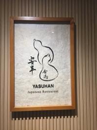 楽しい食事会が〜! - みなみかぜの香港でお菓子教室♪