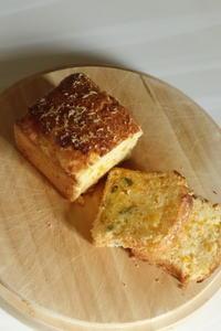ミモレットとピクルスのパウンドケーキ - Baking Daily@TM5