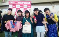 第7回ナゴヤリメイクコンテスト - Nagoya Fashion College