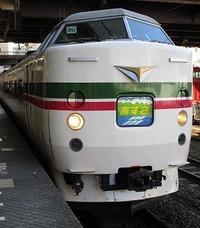 2017年7月15日 - ぱふゅのりずむ 鉄道センター