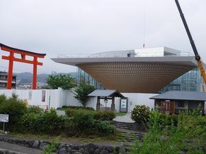 富士山世界遺産センター - アドバンハウス富士店のスタッフblog