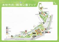 本牧市民・臨海公園(横浜市中区)後編 - HAMAsumi-Life