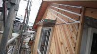 【千年の家・・・外に貼っている木材の秘密】 - 木楽な家 現場レポート