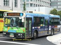 東京都交通局 L-S683 - 注文の多い、撮影者のBLOG