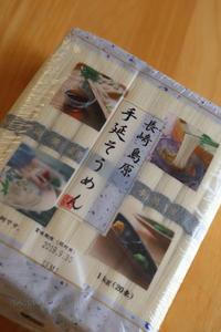 今日のコストコ札幌店 2017/07/15 - TAMAの卵