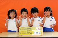 えひめ国体まで75日(ひまわり) - 慶応幼稚園ブログ【未来の子どもたちへ ~Dream Can Do!Reality Can Do!!~】