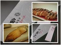 17年7月15日 魚久ちゃん♪&スイカちゃん♪ - 旅行犬 さくら 桃子 あんず 日記
