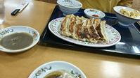 美味しい!酢胡椒で食べる餃子(^w^) - ごまめ家族日記