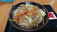 沖縄時間 - ひっちゃかめっちゃか的ブログ