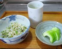 暑い夏に・・ - ひだまりの庭 ~ヒネモスノタリ~