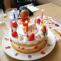 お誕生日会~PART1~ - ウィズアンドウィズ スタッフブログ