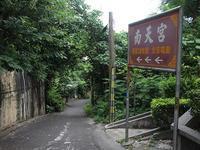 彰化南天宮18地獄と彰化素食の菜圓 - kimcafeのB級グルメ旅
