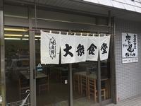 長田の大衆食堂「大衆食堂 加ど屋」 - C級呑兵衛の絶好調な千鳥足