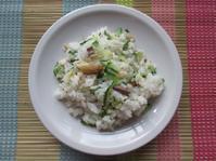 <イギリス料理・レシピ> サバとキュウリのアジア風すし【Mackerel and Cucumber Sushi】 - イギリスの食、イギリスの料理&菓子