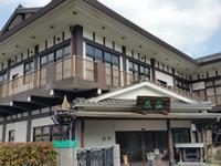 ★魚荘★ - Maison de HAKATA 。.:*・゜☆
