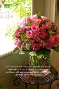 バラのpink mixで♪お誕生日に贈る花束。 - 花色~あなたの好きなお花屋さんになりたい~
